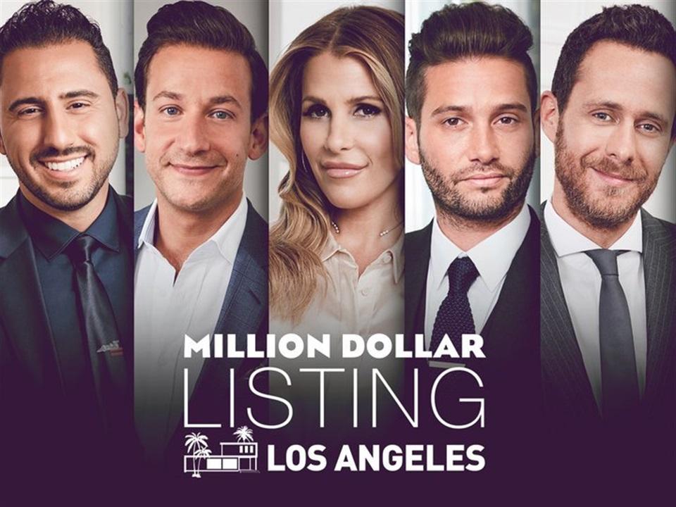 Million Dollar Listing Los Angeles - What2Watch